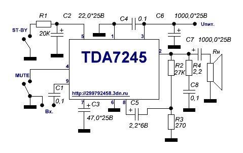 TDA7245 — усилитель мощности 5