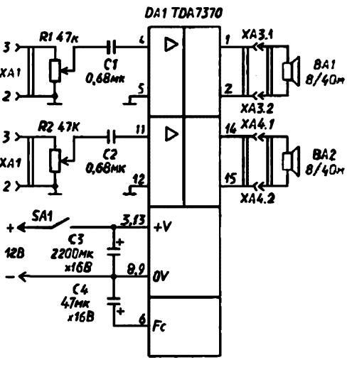 радиоэлектронные схемы