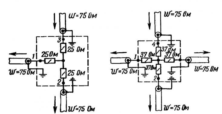 Схема сплиттера на два телевизора