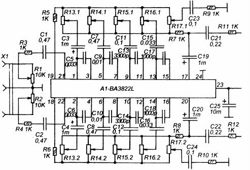 HI-FI усилитель с эквалайзером